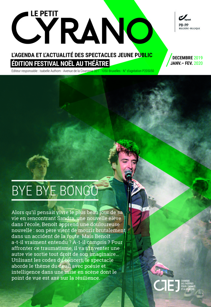 cover 170