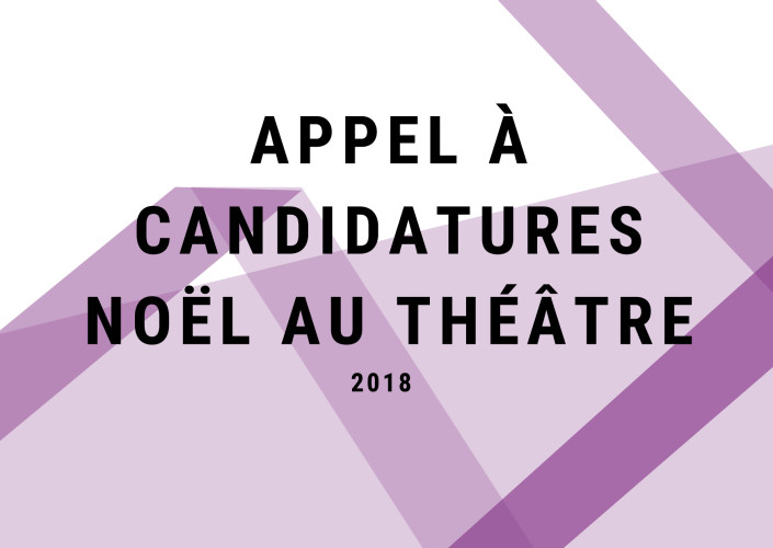 appel candidature